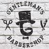 Gentleman's Barbershop | Стерлитамак
