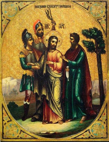 Икона Лобзание Иисуса Христа Иудою