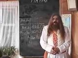 001. Веды. Асгардское духовное училище. Юджизм 001