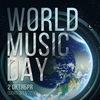 2 октября - World Music Day - Театро