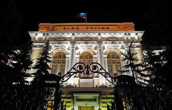 банки санкт-петербурга курсы валют: