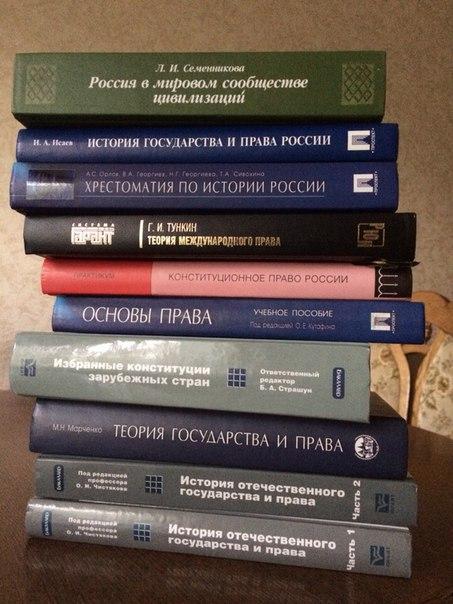 Продаю учебники.
