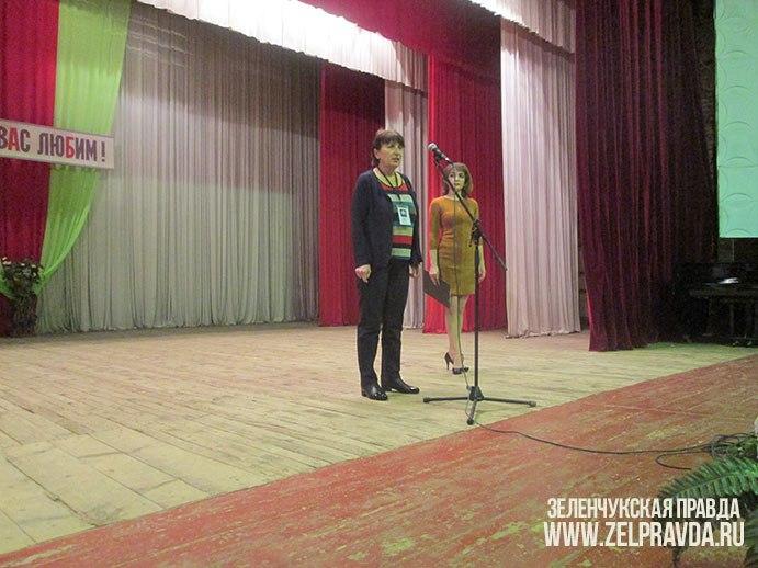 В станице Зеленчукской прошло торжественное мероприятие посвященное «международному дню человека с ограниченными возможностями»