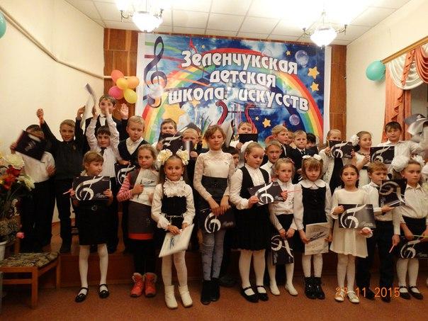 В Зеленчукской «Лире» состоялось «Посвящение в юные музыканты и художники»