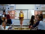 Iggy Azalea ft. Charli XCX - Fancy (рус.саб)