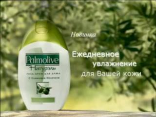 staroetv.su / Анонсы и реклама (СТС, 20.01.2006)