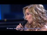 Лара Фабиан je tеме-До слёз романтичная песня!!!!!!!!!!!!!