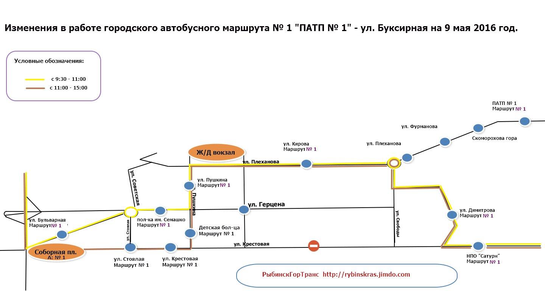 Схема объезда. Автобус №1