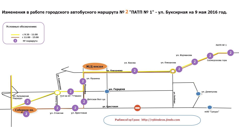 Схема объезда. Автобус №2