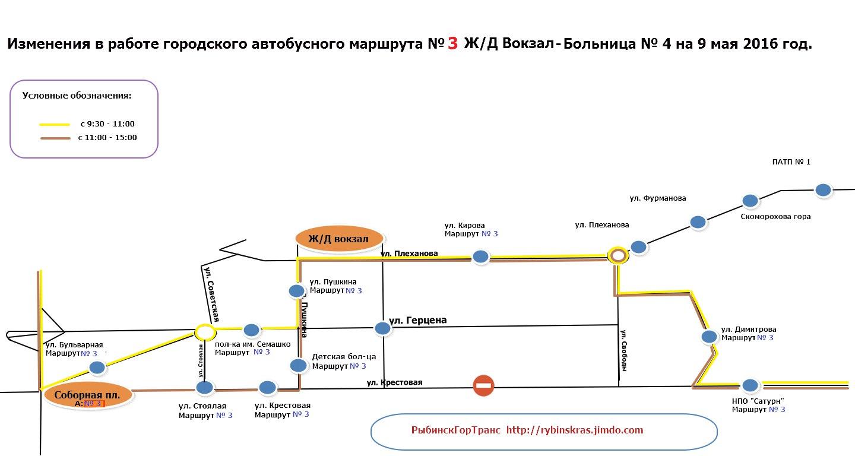Схема объезда. Автобус №3