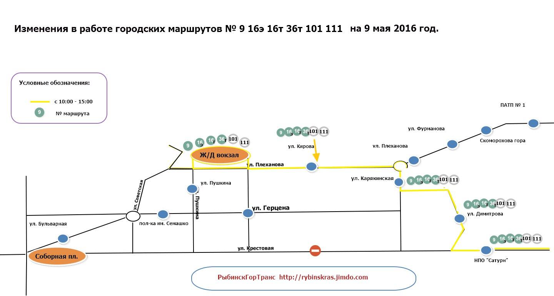 Схема объезда. Автобусы №9, №16э, №101, №111; Маршрутные такси №16т, №36т