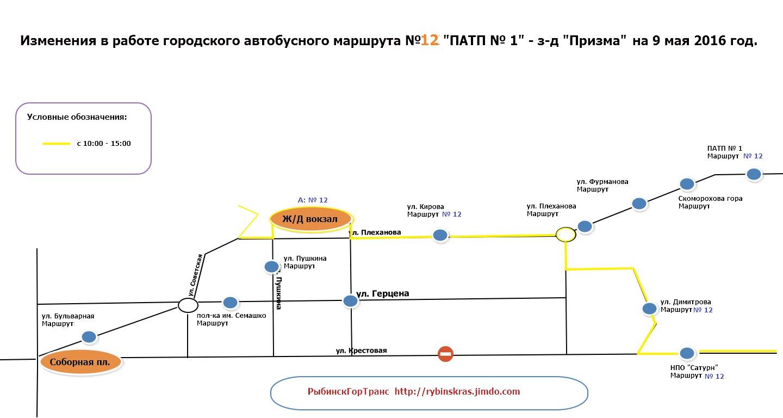 Схема объезда. Автобус №12