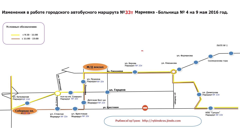Схема объезда. Маршрутное такси №33т