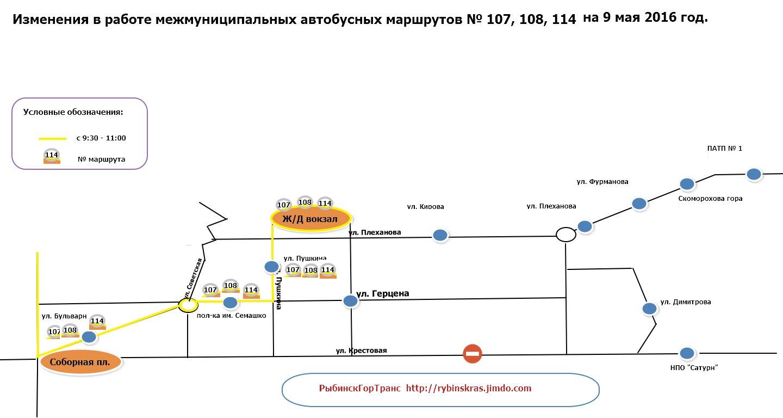 Схема объезда. Автобусы №107, №108, №114