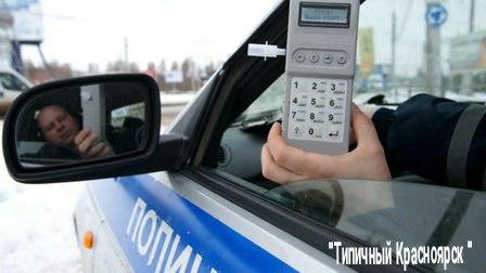 МВД России выступило с инициативой вернуть массовые проверки водителей