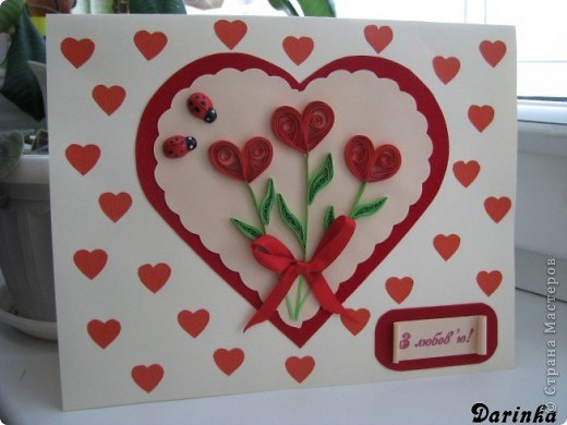 Поделки ко дню валентина своими руками квиллинг