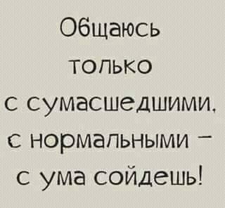https://pp.vk.me/c628617/v628617798/4db96/sXGDQo8iO10.jpg