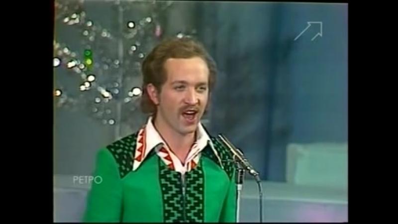 Песняры.Молодасть моя Белоруссия.