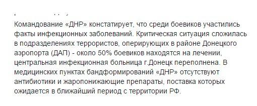 """""""Пришли бо́льшие воры, чем были. Они просто там ох#ели"""", - выступление боевика Дремова, после которого он был ликвидирован лидером луганских террористов Плотницким - Цензор.НЕТ 3921"""