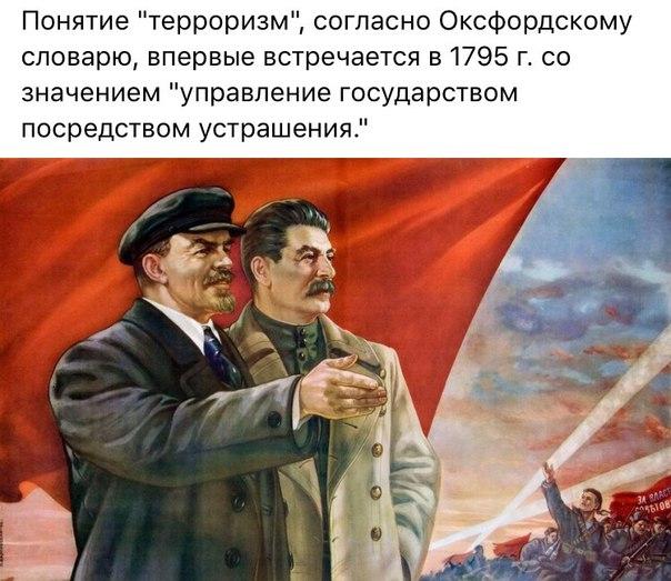 """У Путина обещают """"взять под усиленную охрану"""", украденные Россией украинские буровые установки - Цензор.НЕТ 8038"""
