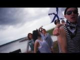 ВМФ- BROBASS - ВМФ (По кайфу клип и сам трек) севастополь