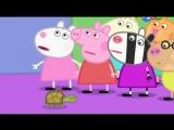 Свинка Пеппа 3 Сезон 29 Черепашка доктора Хомяк - развивающие мультфильмы для детей