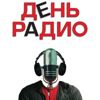 Только лучшая музыка