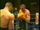 2004-04-30 Vitali Shkraba vs Denis Bakhtov