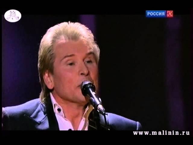 Александр Малинин - Напрасные слова (2013) / Alexandr Malinin, Naprasnie slova