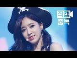 Fancam Eun Jung of T-ARA(
