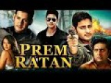 Prem Ratan (2015) Full Hindi Dubbed Movie | Mahesh Babu, Anushka Shetty, Prakash Raj