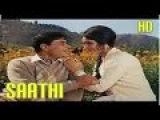 Saathi | Full Hindi Movie | Popular Hindi Movies | Vyjayanthimala - Rajendra Kumar