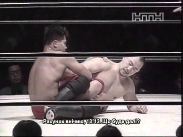 Бой Тамуро против Ямазаки. Бушидо (Kiyoshi Tamura vs Kazuo Yamazaki)