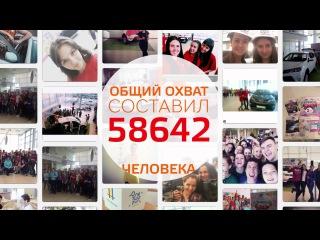 HashPrinter Odessa. Хешпринтер. Аренда в Одессе, Киев, Украина