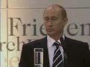 Путин о мировой закулисе