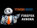 Как установить iMacros в браузере Mozilla Firefox