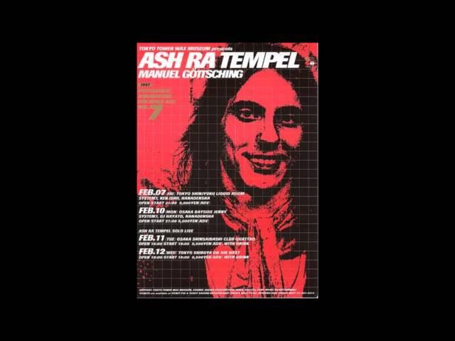 Ashra four guitars (bootleg Tokyo 1997)