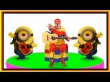 Клоун Дима и миньоны. Песенки для детей. Банана.