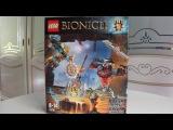 Lego Bionicle - Mask Maker us Skull Grinder/Лего Бионикл - Создатель масок против стального черепа