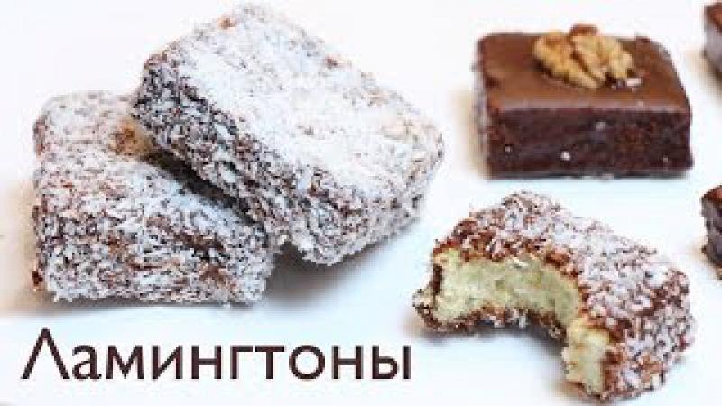 Домашнее бисквитное пирожное рецепт с фото