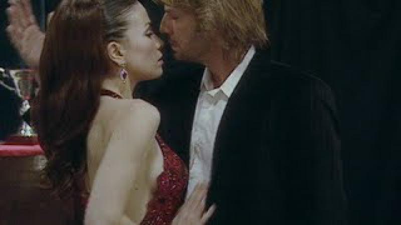 Милашка и Мартин - Аргентинское танго! 130 серия, сериал «Ты - моя жизнь»!