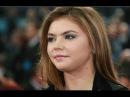 Алина Кабаева Никогда не говори никогда