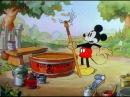 В саду у Микки Mickeys Garden, 1935 - Уилфред Джексон.