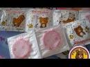 Япония Японские маленькие презервативы и Аптека