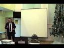 08-01-2014. Дискуссия на тему: Инопланетная гипотеза происхождения человечества