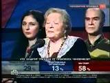 Римма Маркова о путинских гнидах - чиновниках