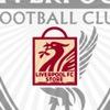 Liverpool FC Store   ФК «Ливерпуль» маркет