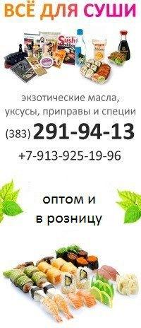 Μария Φедосеева