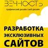 Веб студия Вечность/Сайт/Интернет-магазин