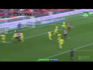 Атлетик Б 3-2 Вильярреал [720p]
